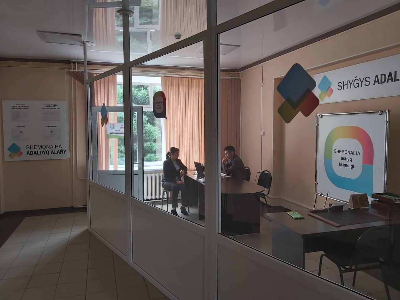 Проектный офис «Шығыс–Адалдық алаңы» провел мониторинг работы «Сервисных акиматов» в районах области