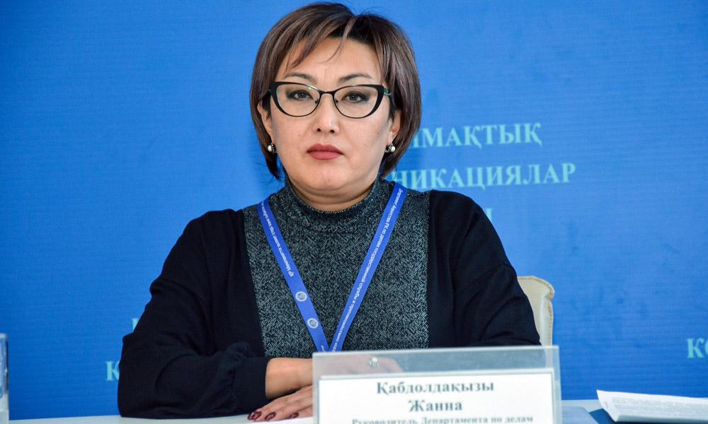 Уважаемые государственные служащие Восточно-Казахстанской  области!