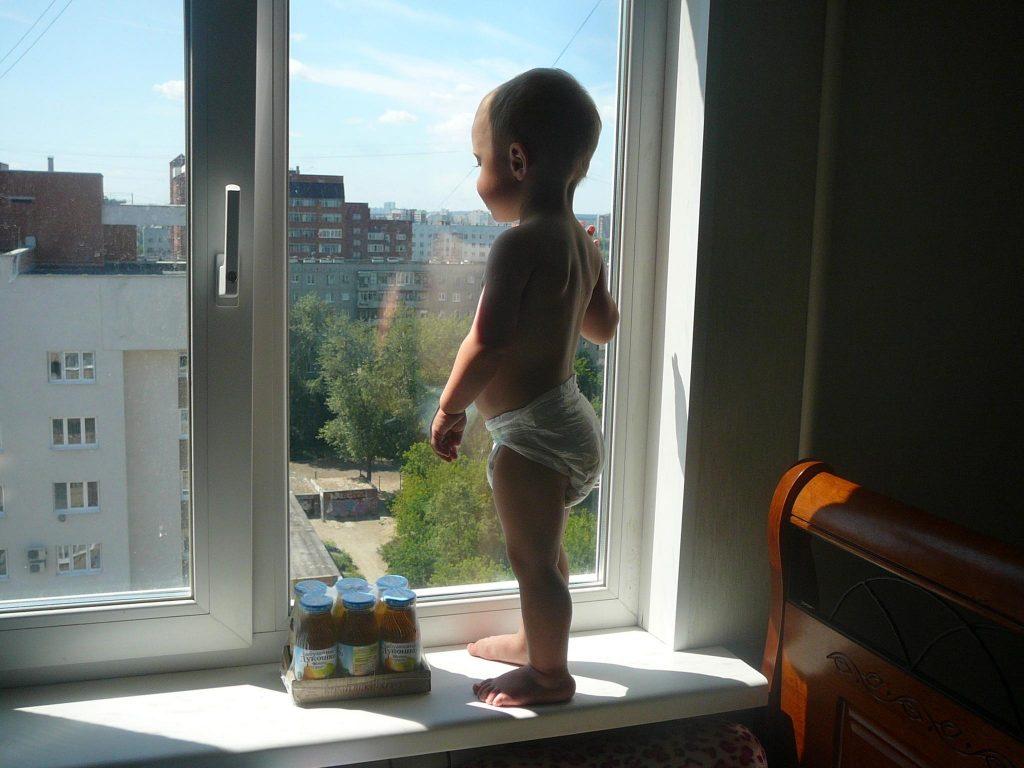 Дома дети – закрой окно!