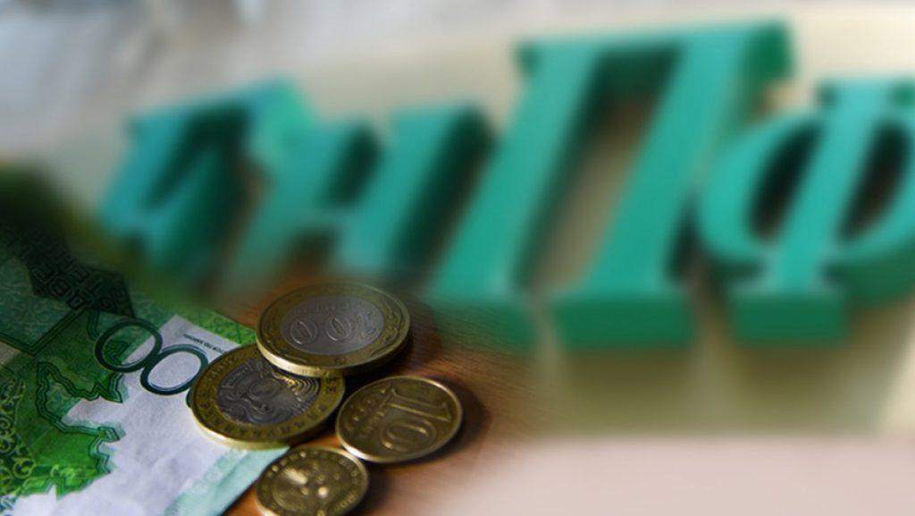 Копили на пенсию – купите жильё