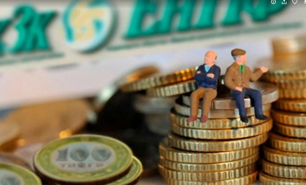 Пенсия в режиме онлайн