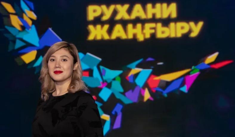 Мы –казахстанцы