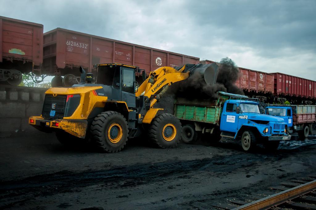 Доступный уголь