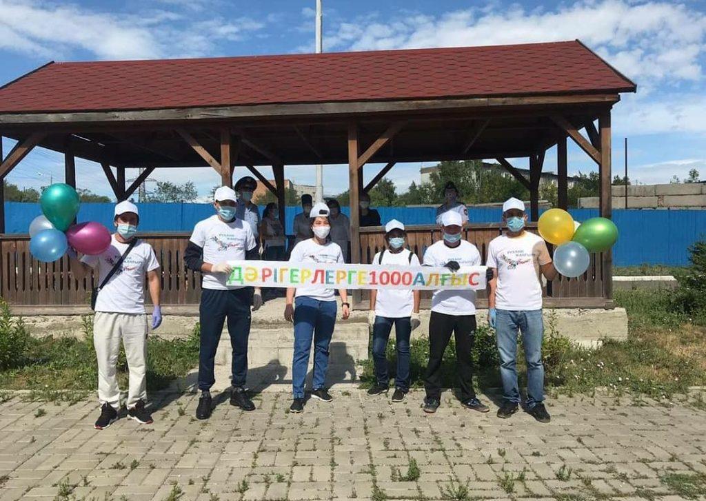 Волонтёры готовы помочь