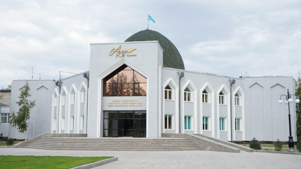 Современный имидж культурного центра